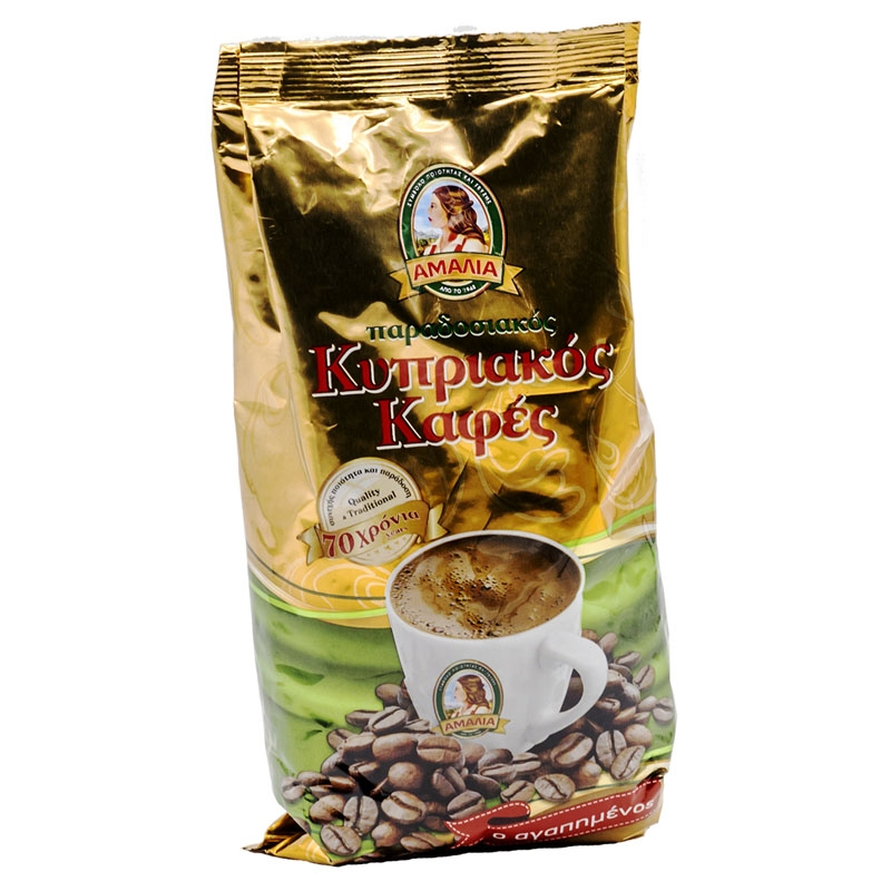 Amalia Coffee (200g)