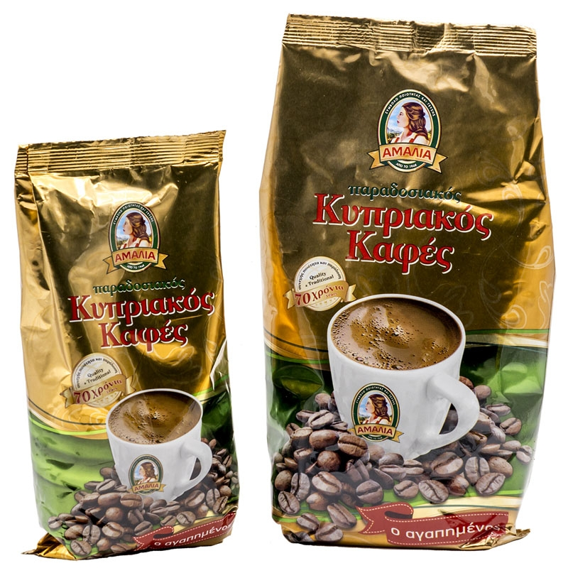 Amalia Coffee (500g)