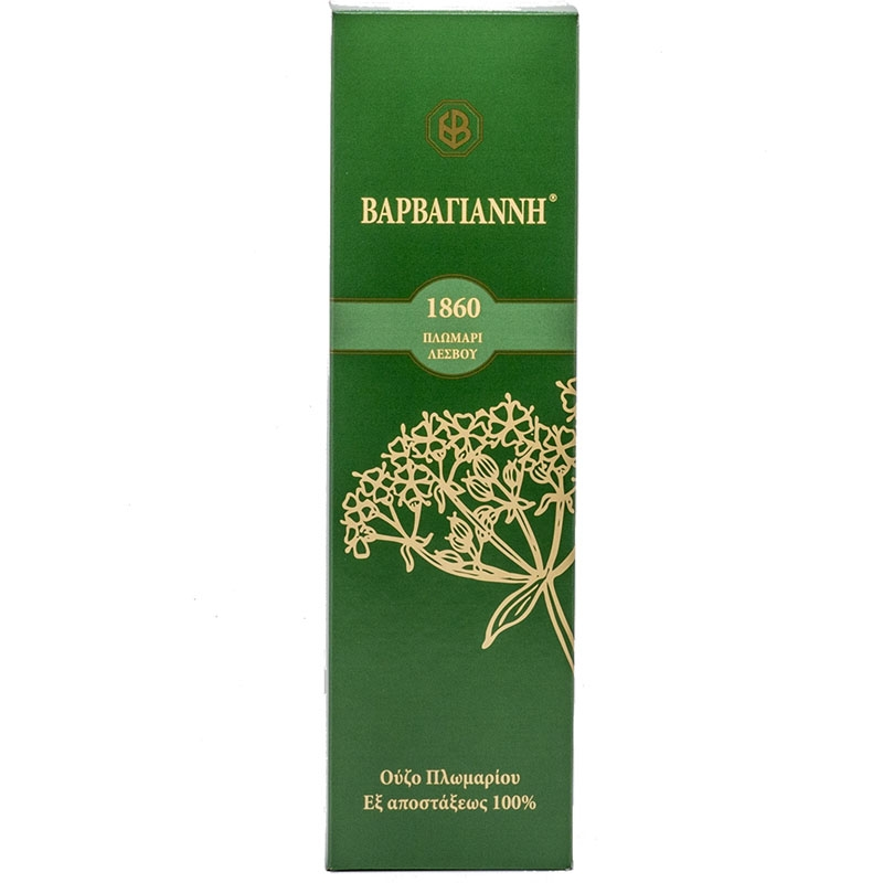 Barbayanni Green (700ml)
