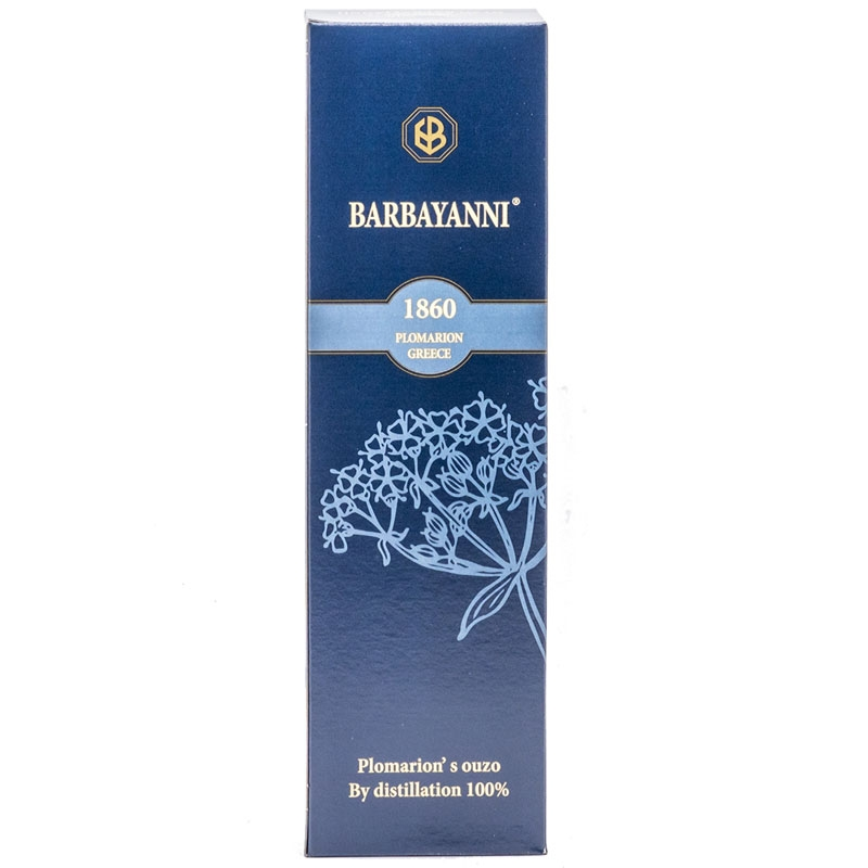 Barbayanni Ouzo Blue (700mL)