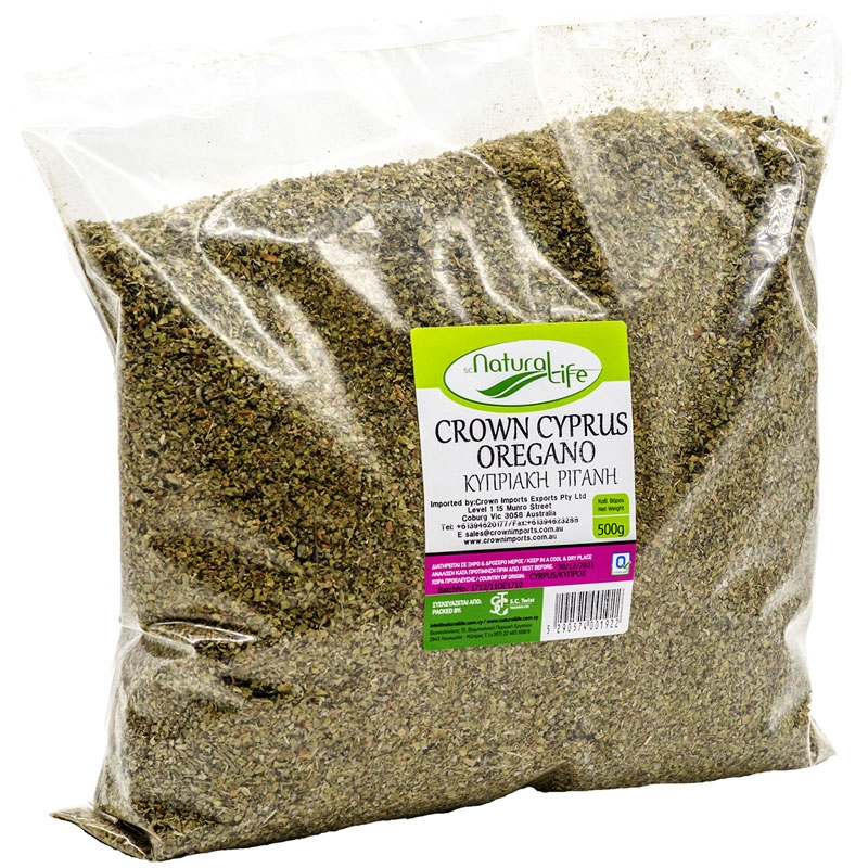 Crown Cyprus Oregano (500g)